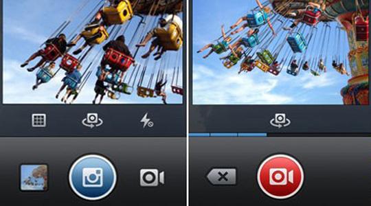 Instagram da Video Özelliği!