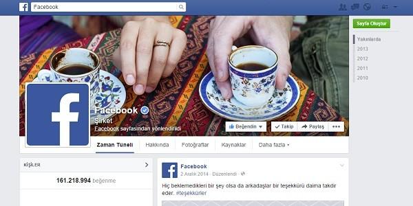Etkili bir Facebook Kapak Fotoğrafı için uymanız gereken 6 kural