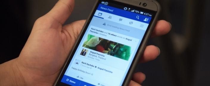 #Facebook, Paylaşılan Videolarla İlgili Verileri Daha Detaylı Olarak Sunacak